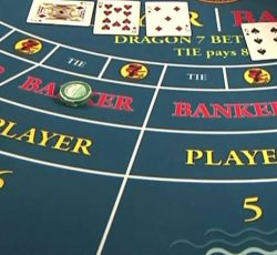 วิธีเล่นบาคาร่าให้ได้เงิน เว็บพนันออนไลน์ที่ให้ผลตอบแทนดีที่สุด